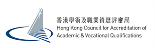 Hong Kong Council for Accreditation of Academic and Vocational Qualifications (logo)